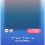ポケコロガチャアストロ★シューター(003ゲームハードフレーム)