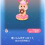 ポケコロガチャアニマルドーナッツ!(インテリア008食いしん坊チュロット)
