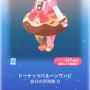 ポケコロガチャアニマルドーナッツ!(ファッション007ドーナッツバルーンワンピ)