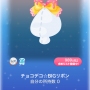 ポケコロガチャアニマルドーナッツ!(小物003チョコデコ☆BIGリボン)