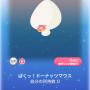ポケコロガチャアニマルドーナッツ!(小物102ぱくっ!ドーナッツマウス)