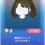 ポケコロガチャウィンタースクールライフ(001清純JKツインテ)
