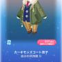 ポケコロガチャウィンタースクールライフ(010カーキモッズコート男子)