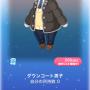 ポケコロガチャウィンタースクールライフ(011ダウンコート男子)