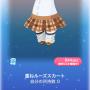 ポケコロガチャウィンタースクールライフ(017重ねルーズスカート)