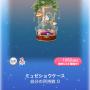ポケコロガチャカフェ・ドゥ・ミュゼ(インテリア003ミュゼショウケース)