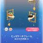 ポケコロガチャカフェ・ドゥ・ミュゼ(コロニー002ミュゼケーキフレーム)
