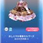 ポケコロガチャカフェ・ドゥ・ミュゼ(ファッション002おしとやか看板セルヴーズ)