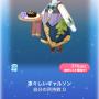 ポケコロガチャカフェ・ドゥ・ミュゼ(ファッション006凛々しいギャルソン)