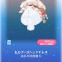 ポケコロガチャカフェ・ドゥ・ミュゼ(小物005セルヴーズヘッドドレス)