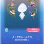 ポケコロガチャカフェ・ドゥ・ミュゼ(小物006ミュゼフレームデコ)