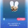 ポケコロガチャカフェ・ドゥ・ミュゼ(小物008フレームデコブーツ)