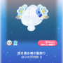ポケコロガチャトゥオネラの白鳥(小物004透き通る魂の髪飾り)