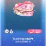 ポケコロガチャハーティー♥キューピッド(インテリア002仕上げの恋の魔法♥)