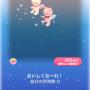 ポケコロガチャハーティー♥キューピッド(コロニー009おいしくな〜れ!)