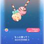 ポケコロガチャハーティー♥キューピッド(コロニー011もっと飾って!)
