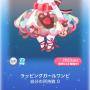ポケコロガチャハーティー♥キューピッド(ファッション004ラッピングガールワンピ)