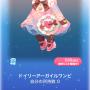 ポケコロガチャハーティー♥キューピッド(ファッション006ドイリーアーガイルワンピ)