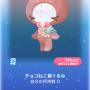 ポケコロガチャハーティー♥キューピッド(ファッション007チョコねこ着ぐるみ)