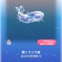 ポケコロガチャポラリスと白銀の原野(インテリア005輝くクジラ座)