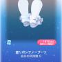 ポケコロガチャポラリスと白銀の原野(小物009銀リボンファーブーツ)