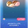 ポケコロガチャマシュマロココア(011ぷかぷかマシュマロ)