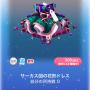 ポケコロガチャヴァンパイアサーカス(ファッション002サーカス団の花形ドレス)