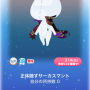 ポケコロガチャヴァンパイアサーカス(ファッション004正体隠すサーカスマント)