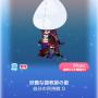 ポケコロガチャヴァンパイアサーカス(ファッション006妖艶な調教師の服)