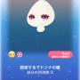 ポケコロガチャヴァンパイアサーカス(小物101誘惑するマドンナの瞳)