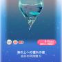 ポケコロガチャ人魚姫と泡沫の恋(012海の上への憧れの星)