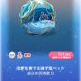 ポケコロガチャ人魚姫と泡沫の恋(015泡夢を奏でる硝子瓶ベッド)