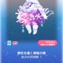 ポケコロガチャ人魚姫と泡沫の恋(020儚恋を囁く珊瑚の精)