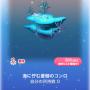 ポケコロガチャ人魚姫と泡沫の恋(035海に佇む蒼棚のコンロ)