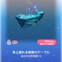 ポケコロガチャ人魚姫と泡沫の恋(037魚と戯れる紺碧のテーブル)