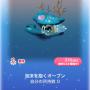 ポケコロガチャ人魚姫と泡沫の恋(038泡沫を抱くオーブン)