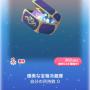 ポケコロガチャ人魚姫と泡沫の恋(039優美な宝箱冷蔵庫)