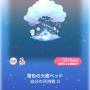 ポケコロガチャ冬の夜の夢(インテリア003雪色の大樹ベッド)