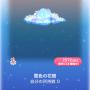 ポケコロガチャ冬の夜の夢(インテリア007雪色の花畑)