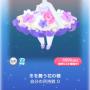 ポケコロガチャ冬の夜の夢(ファッション004冬を舞う花の精)