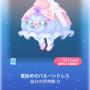 ポケコロガチャ冬の夜の夢(ファッション006雪染めのバルーンドレス)