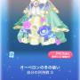 ポケコロガチャ冬の夜の夢(ファッション007オーベロンの冬の装い)