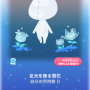 ポケコロガチャ冬の夜の夢(小物007足元を飾る雪花)