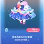 ポケコロガチャ冬姫のお誕生日(005冬姫のお出かけ着物)