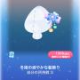 ポケコロガチャ冬姫のお誕生日(012冬姫の淑やかな髪飾り)
