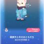 ポケコロガチャ冬姫のお誕生日(013霜南天と冬のおともだち)