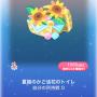 ポケコロガチャ夏姫のお誕生日(008夏姫のかご活花のトイレ)