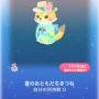 ポケコロガチャ夏姫のお誕生日(009夏のおともだちきつね)
