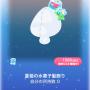 ポケコロガチャ夏姫のお誕生日(015夏姫の水菓子髪飾り)