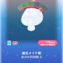 ポケコロガチャ幽玄の反魂香(009幽玄メイド帽)